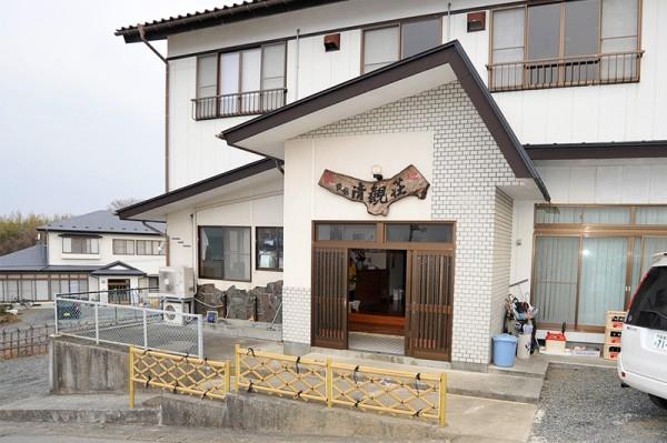 民宿-清観荘