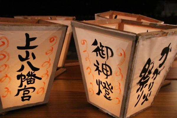 【開催報告】三陸海の盆・かがり火祭り福興市