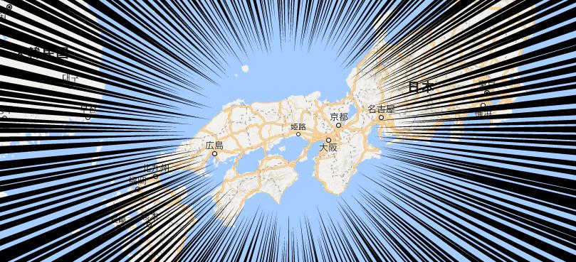 【応縁団ニュース】ついに最後の県が…!