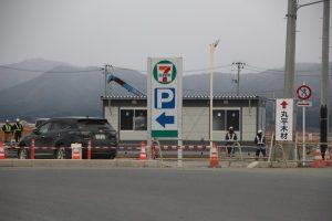 【3月3日予定】BRT志津川駅移転のお知らせ