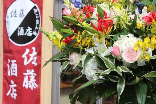 4月23日 ハマーレ歌津、オープン!!