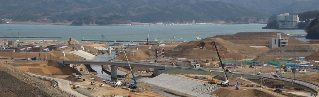 高台から見る復興状況(志津川地区)