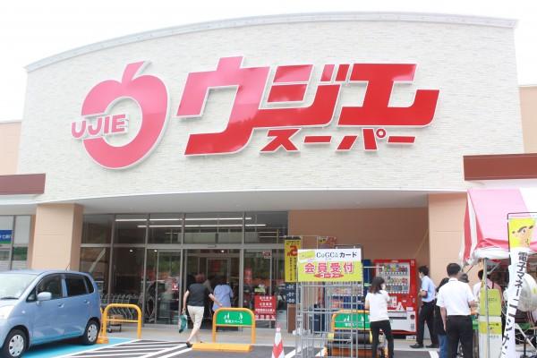 ウジエスーパー南三陸店オープン!