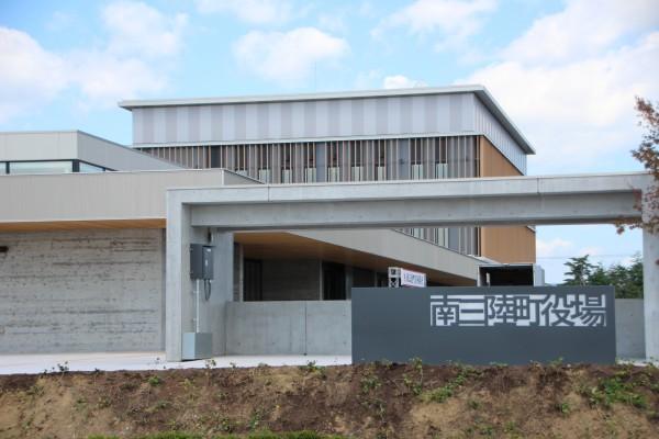 【現地レポート】南三陸町役場開庁式