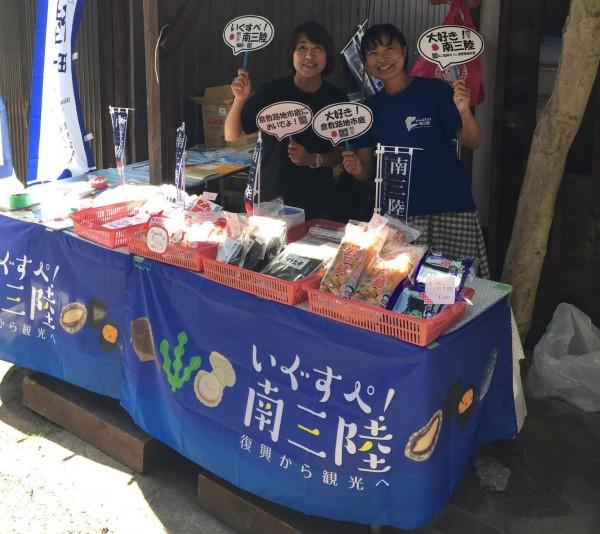 【団員が活躍】岡山県ミニミニ福興市レポート