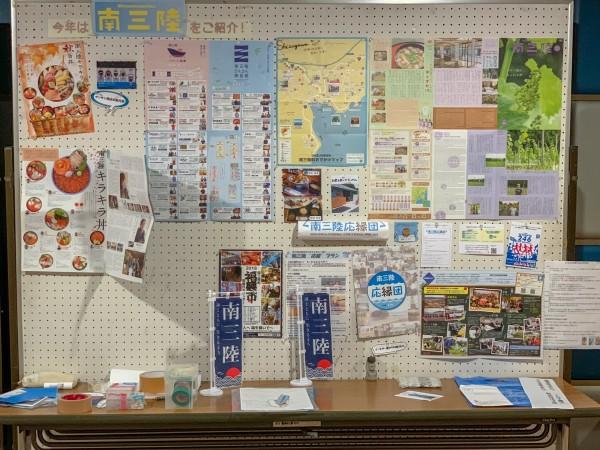 【団員活躍】神奈川県「くいしん☆ボーンズ」