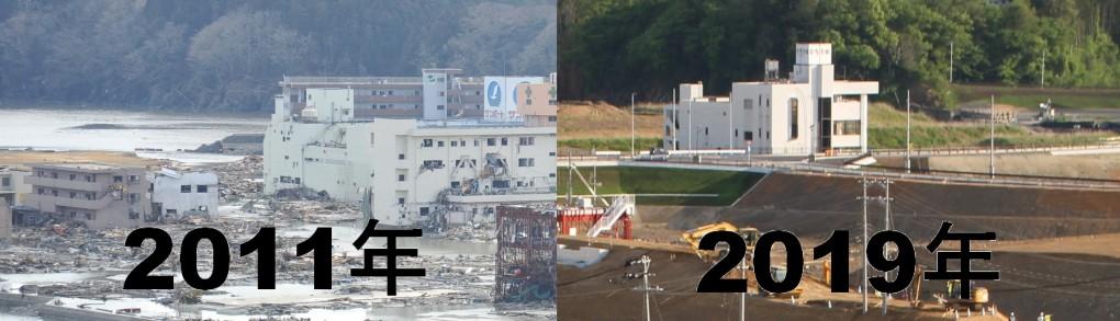 【2日間限定開催】20代語り部ガイドによる被災地バス案内