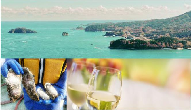 南三陸ワイナリーの初ヴィンテージワインが東京で飲める!