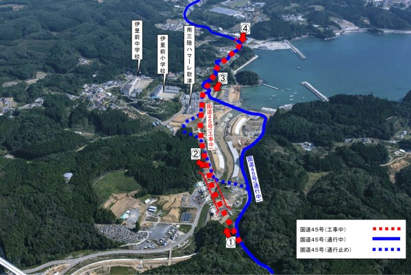 5月17日(木)~ 歌津伊里前地区「国道45号線の交通切替」のお知らせ