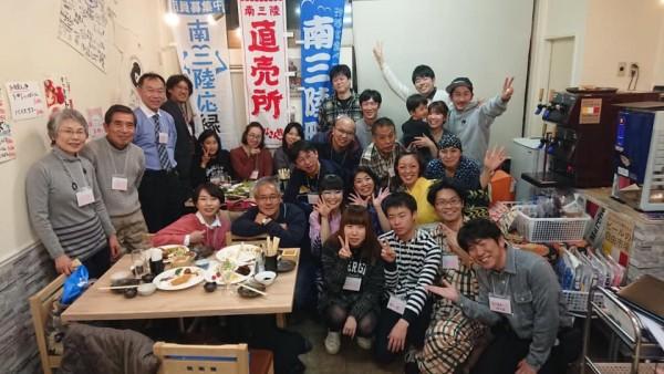 団員様レポート 東京都ごきげん一家による南三陸交流会